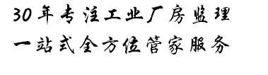明珠德赢vwinapp专注德赢vwinapp28年
